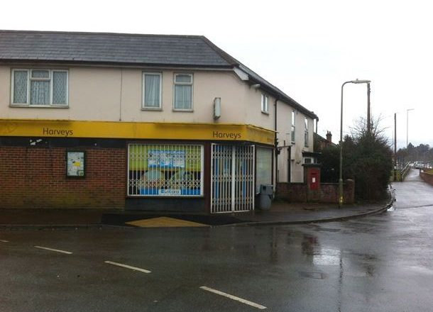 Harvey's Store, Hounsdown